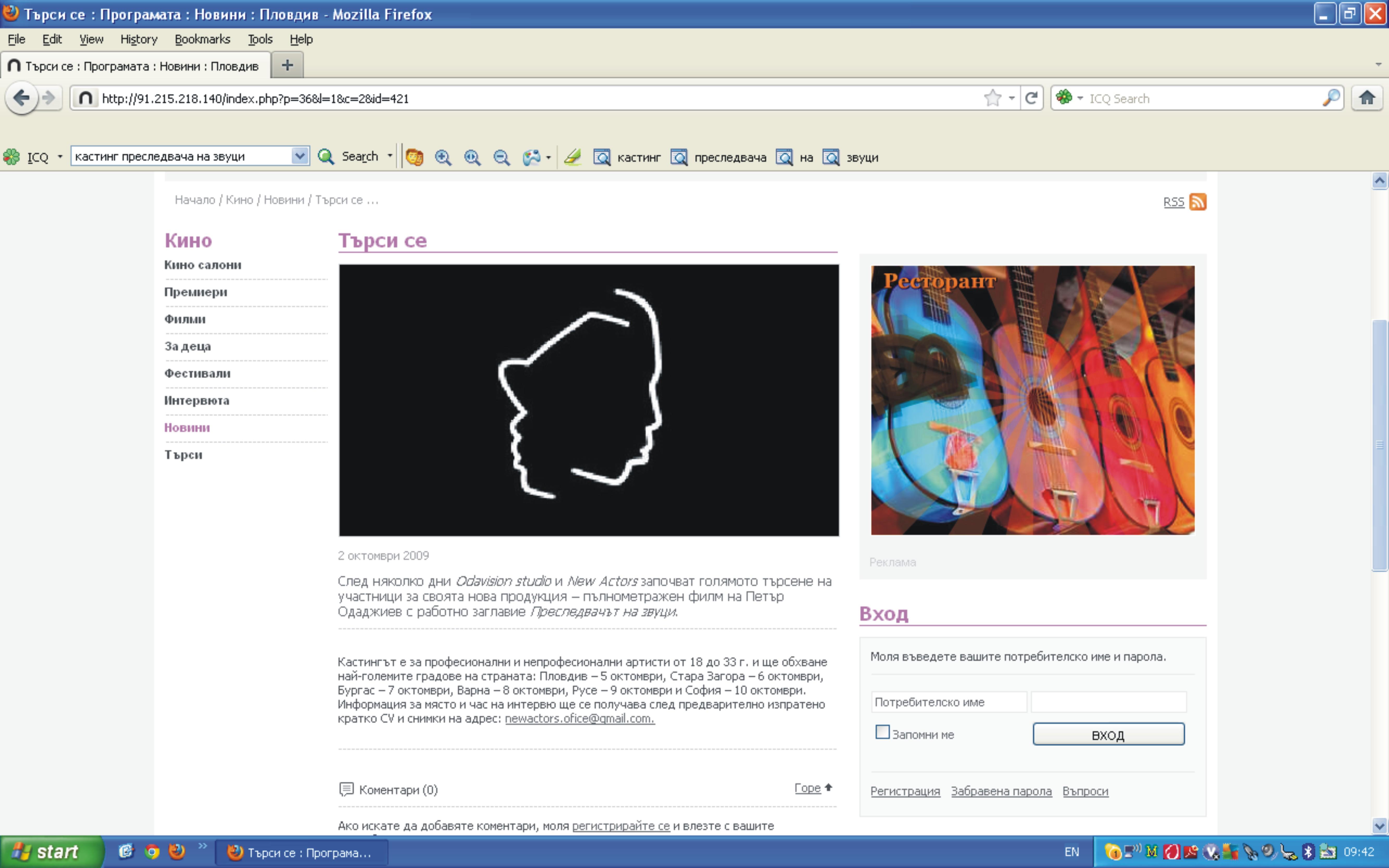 http://www.public-republic.com/magazine/2009/04/18595.php